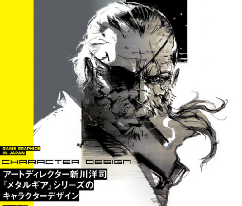 Scan-MGSV-Character-Design-7