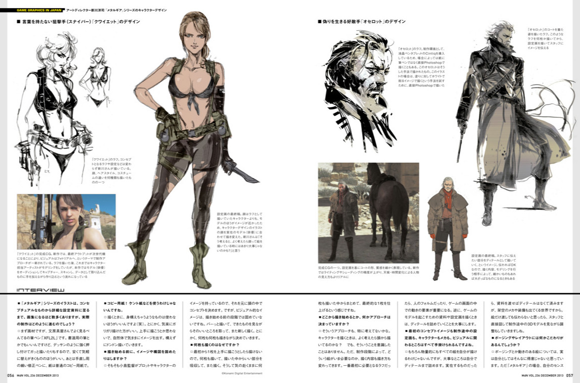 Scan-MGSV-Character-Design