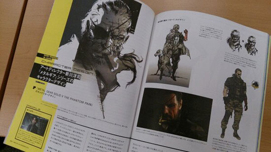 Shinkawa-MGSV-Art-MDN