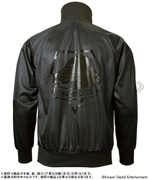 MGSV-Diamond-Dogs-Jacket-Back