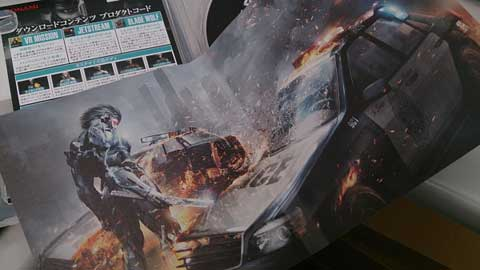 Metal-Gear-Rising-Special-Edition-Reversible-Cover