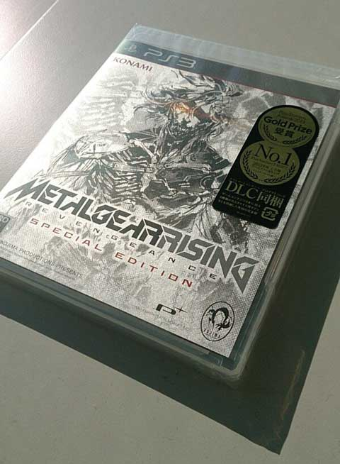 Metal-Gear-Rising-Special-Edition