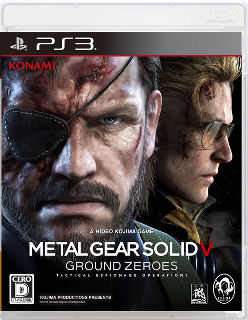 Metal-Gear-Solid-V-Ground-Zeroes-Box-Japan