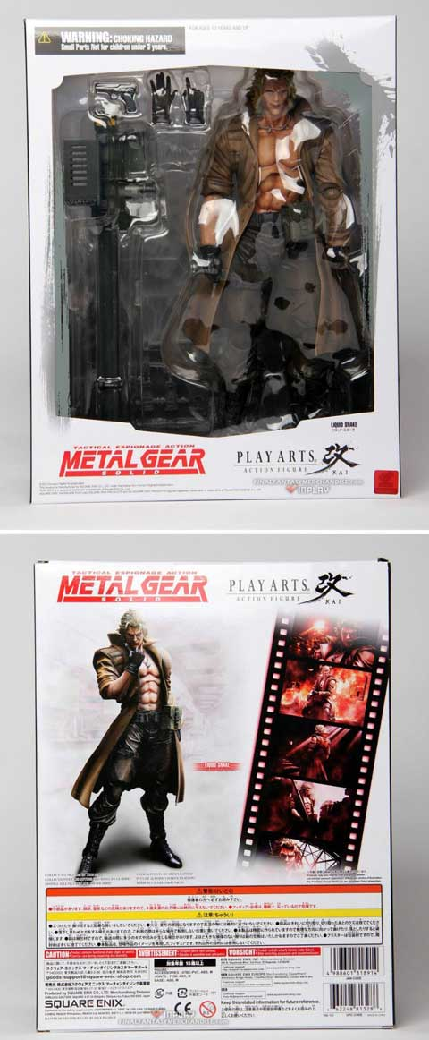 Play-Arts-Liquid-Snake-1