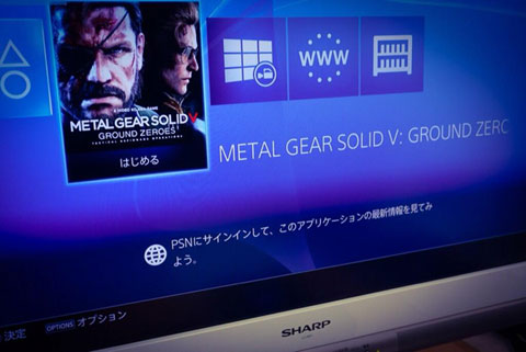Ground-Zeroes-PS4-Menu