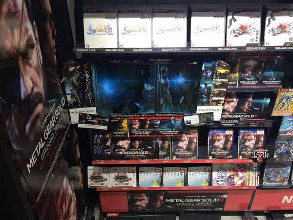 Ground-Zeroes-Promo-Material-Store