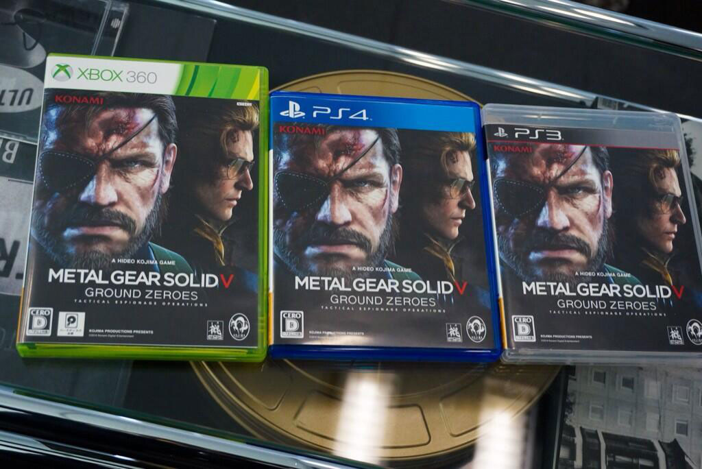 MGSV-GZ-Packaging-Japan