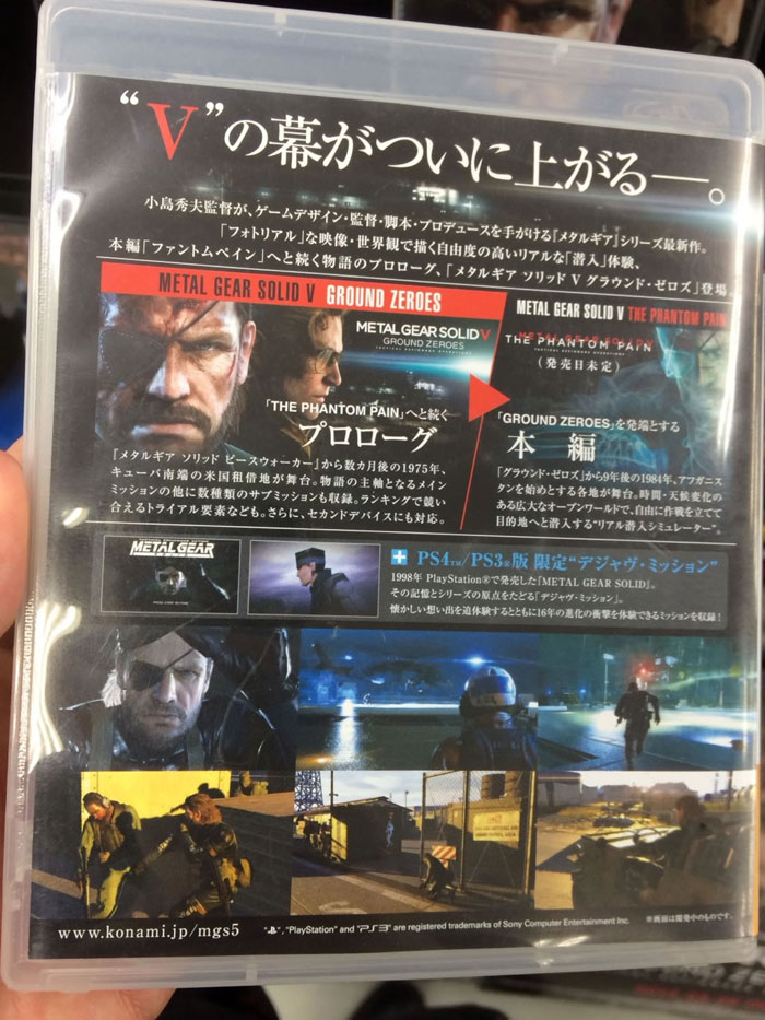 MGSV-Ground-Zeroes-PS3-Box-Back-Japan