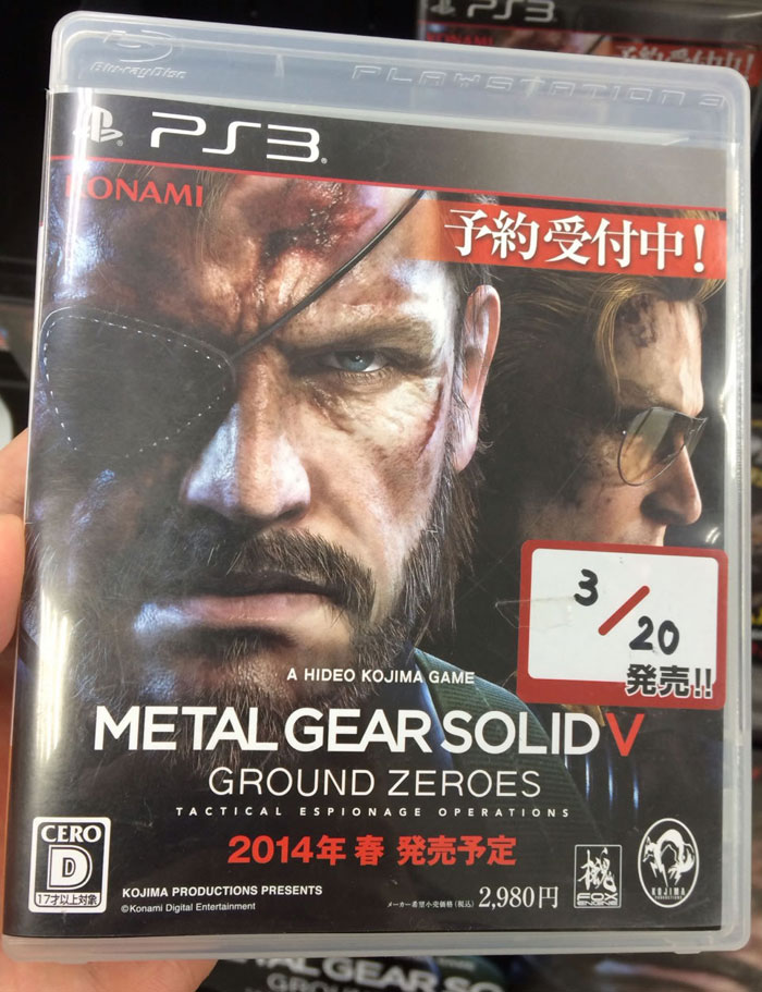 MGSV-Ground-Zeroes-PS3-Box-Japan