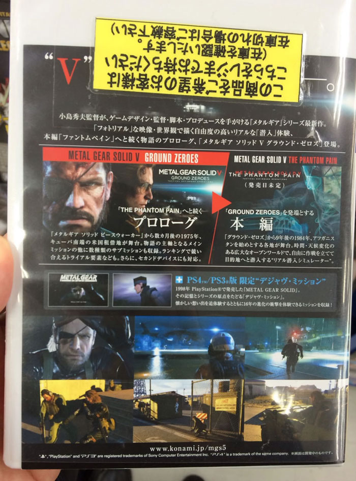 MGSV-Ground-Zeroes-PS4-Box-Back-Japan