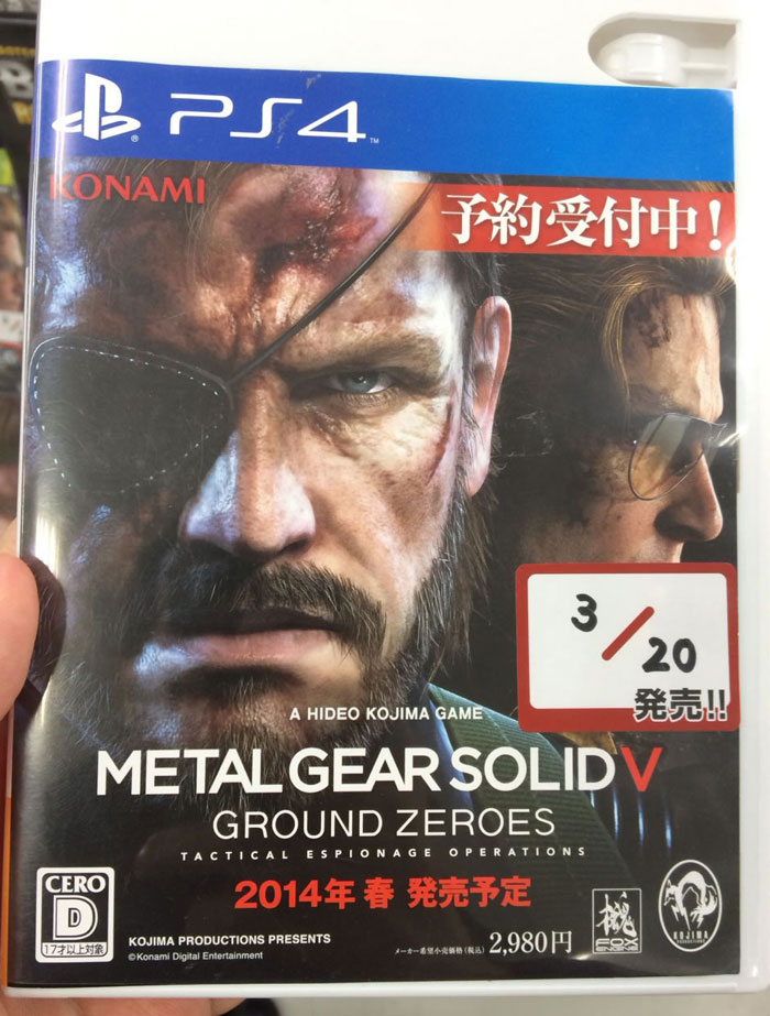 MGSV-Ground-Zeroes-PS4-Box-Japan