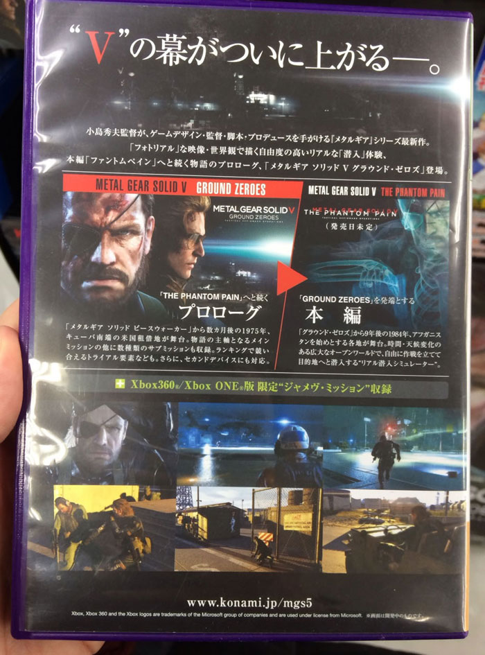 MGSV-Ground-Zeroes-Xbox-360-Box-Back-Japan