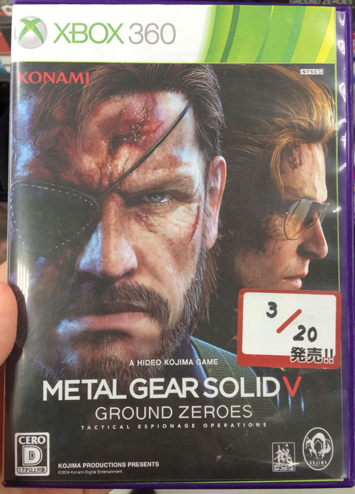 MGSV-Ground-Zeroes-Xbox-360-Box-Japan