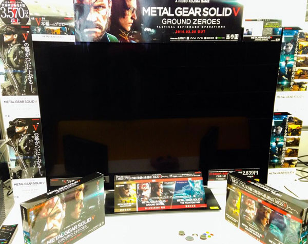 Metal-Gear-Solid-Ground-Zeroes-Box-Pop-2