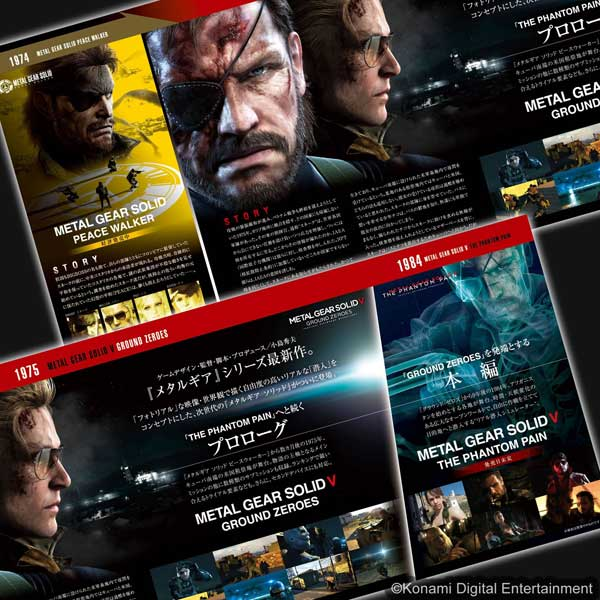 Metal-Gear-Solid-V-Ground-Zeroes-Magazine