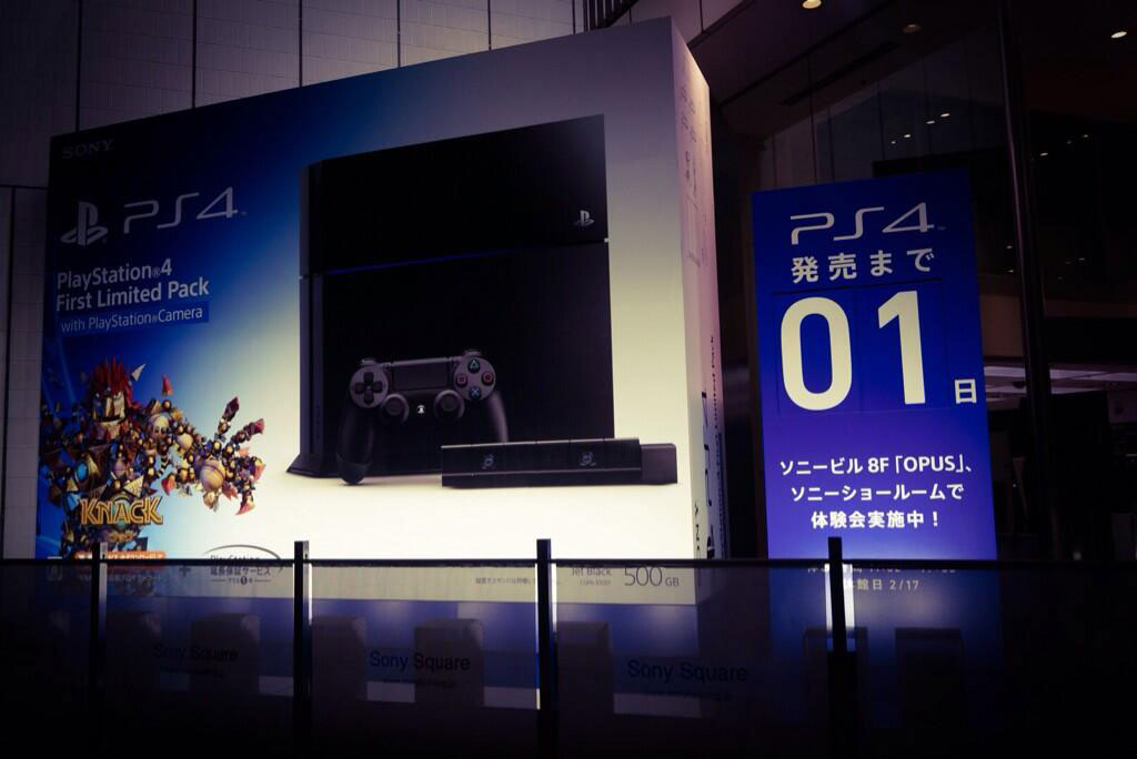Kojima-PS4-Launch-Event-Japan-2