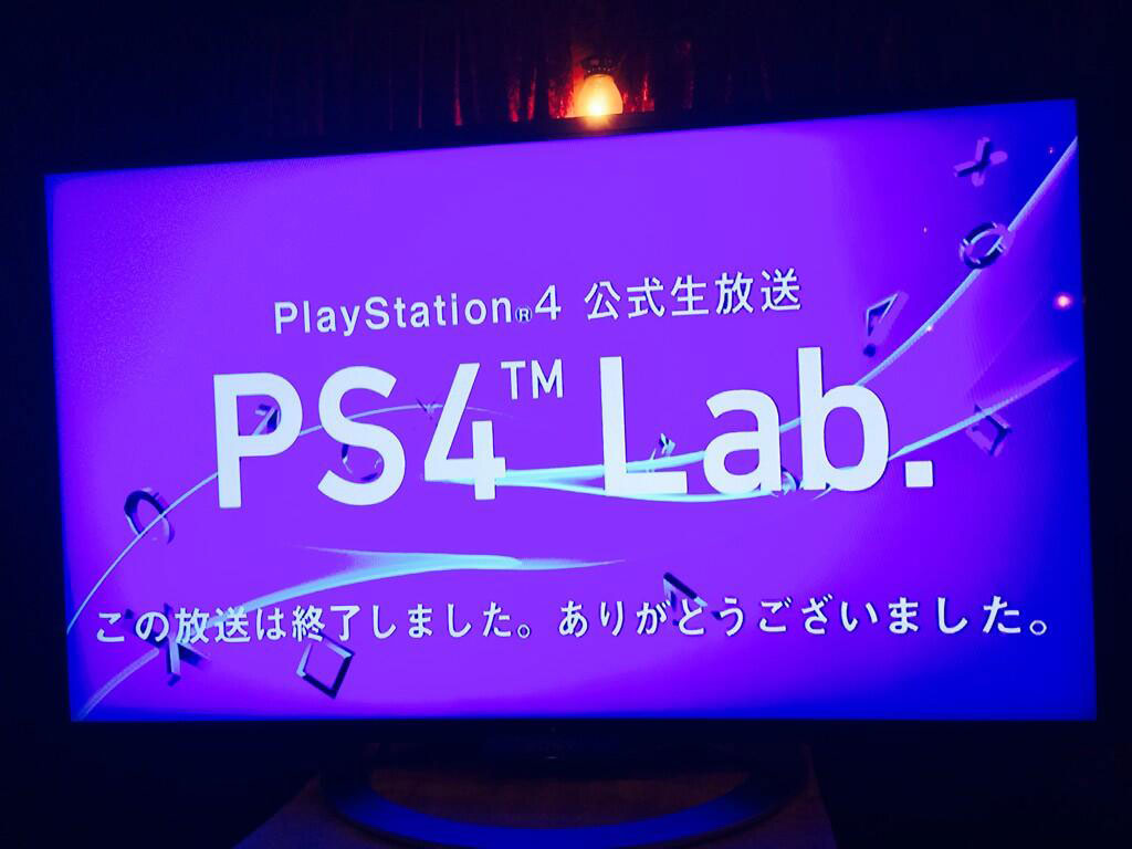 Kojima-PS4-Launch-Event-Japan-5