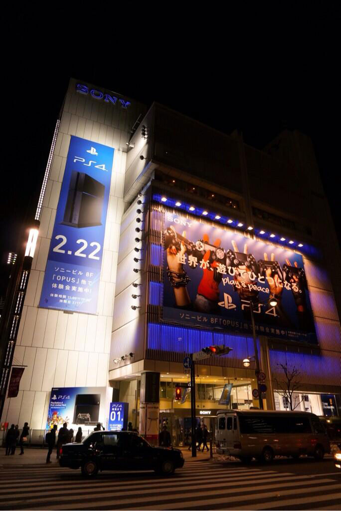 Kojima-PS4-Launch-Event-Japan