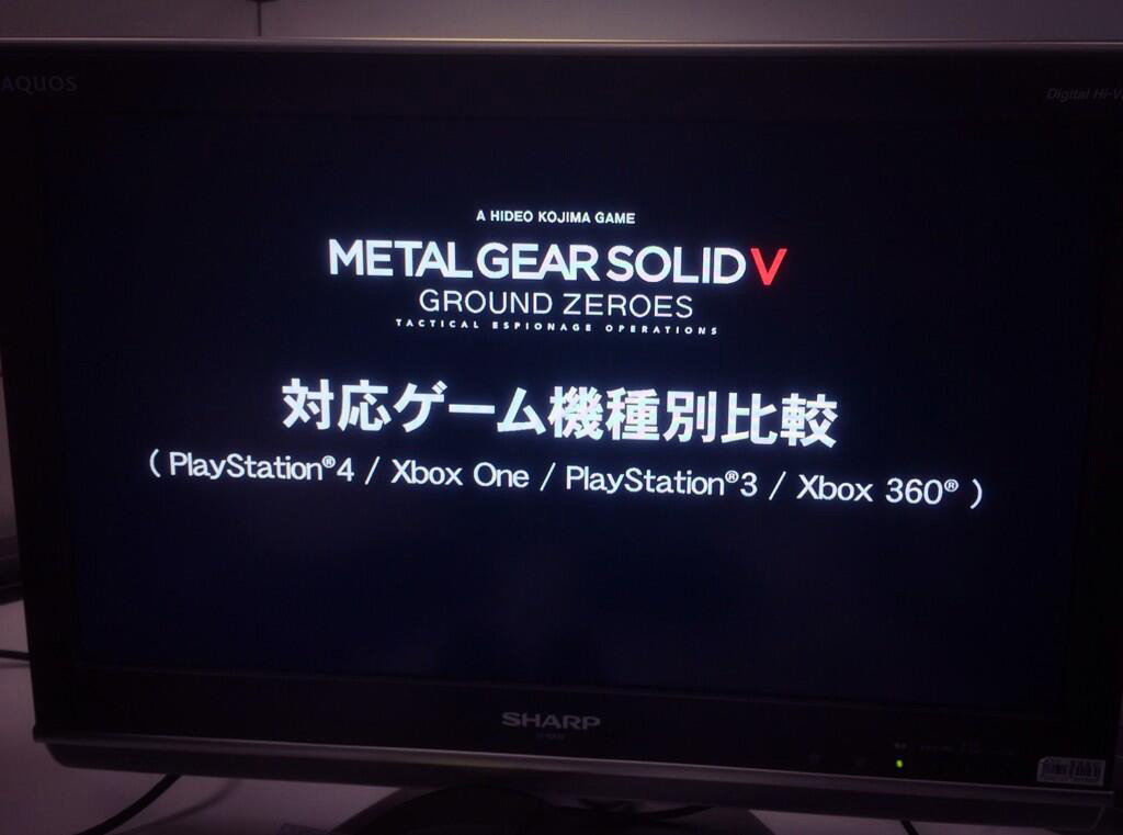 MGS-GZ-Trailer-Comparison