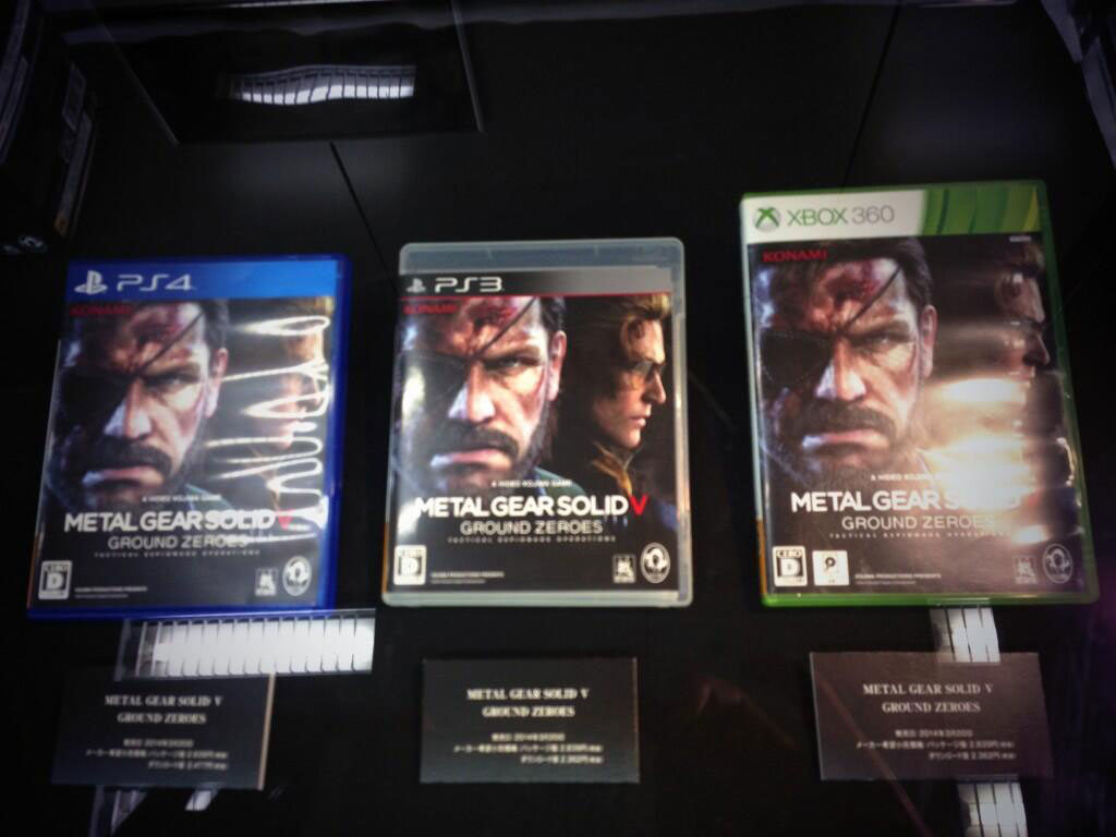 MGSV-GZ-Boot-Camp-Games