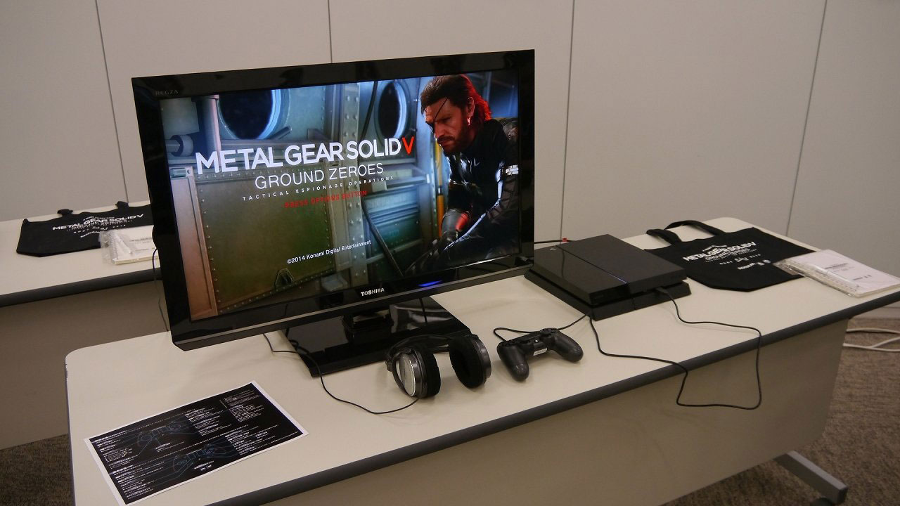 MGSV-GZ-Boot-Camp-Japan-2