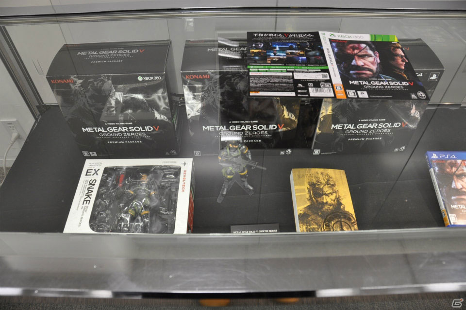 MGSV-GZ-Boot-Camp-Japan-Merchandise-2