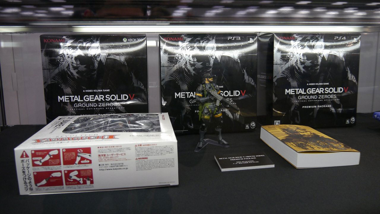 MGSV-GZ-Boot-Camp-Japan-Merchandise