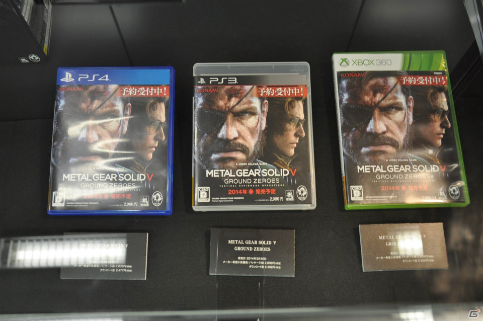 MGSV-GZ-Boot-Camp-Japan-Versions