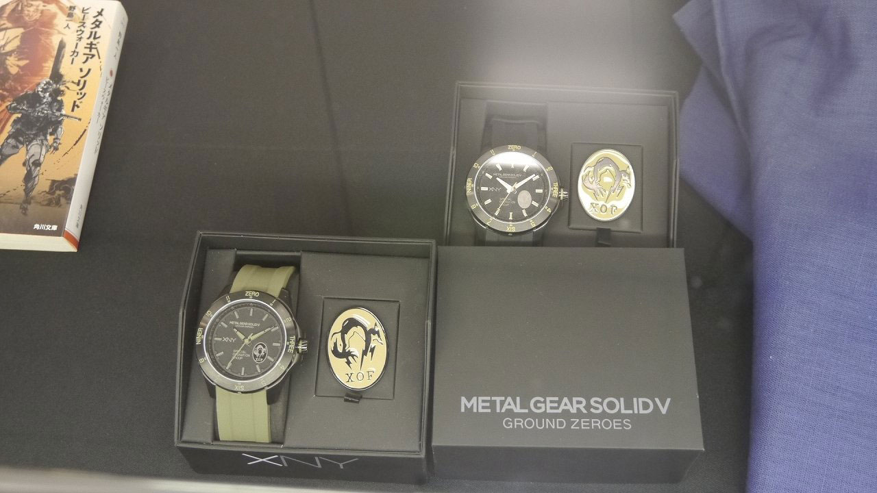 MGSV-GZ-Boot-Camp-Japan-Watches