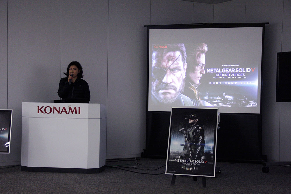 MGSV-GZ-Boot-Camp-Japanese-Media-11