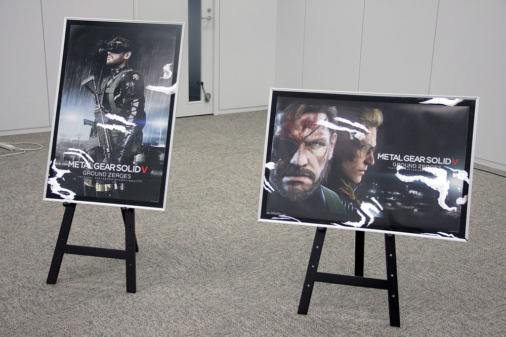 MGSV-GZ-Boot-Camp-Japanese-Media-12