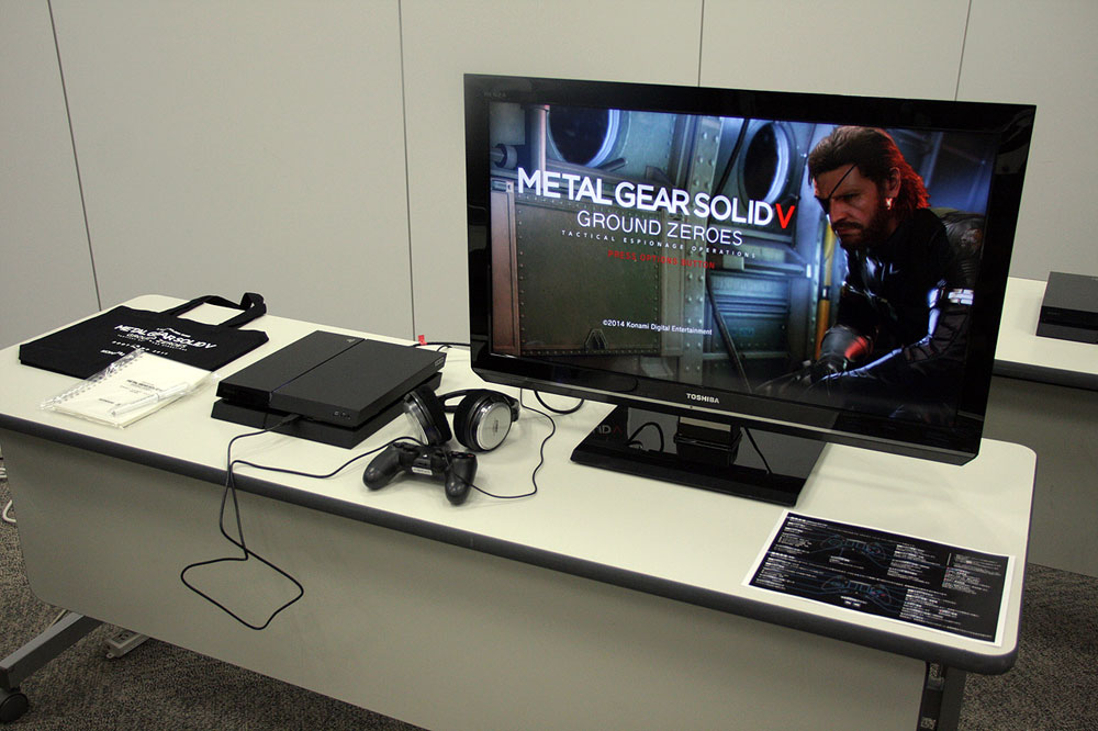 MGSV-GZ-Boot-Camp-Japanese-Media-14