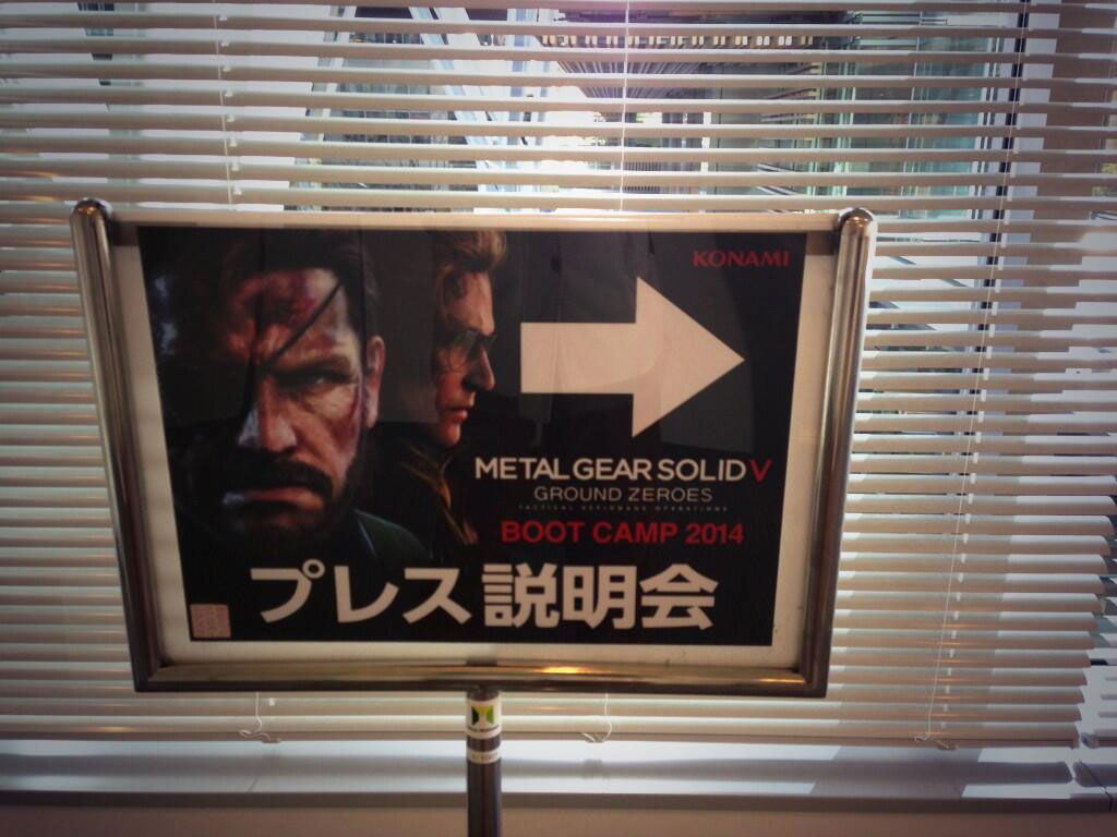 MGSV-GZ-Boot-Camp-Japanese-Media
