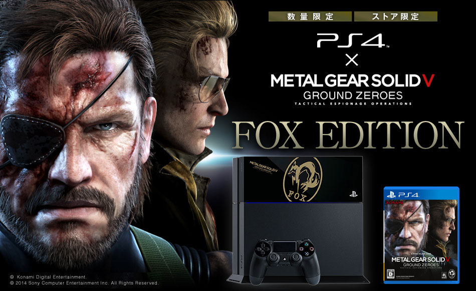 MGSV-GZ-FOX-Edition-PS4