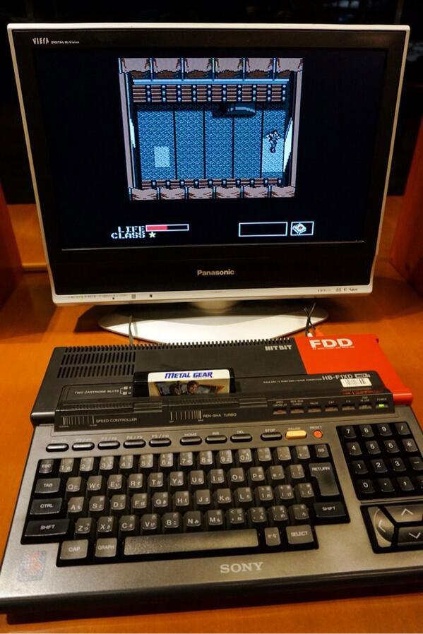 MSX2-Metal-Gear