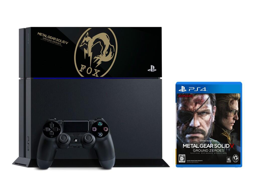 Metal-Gear-Solid-V-Ground-Zeroes-Special-Edition-PS4