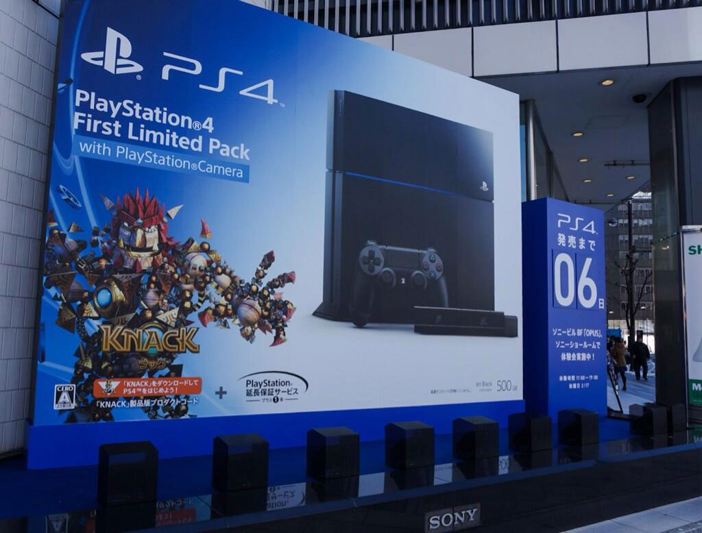 PS4-Launch-Japan-2