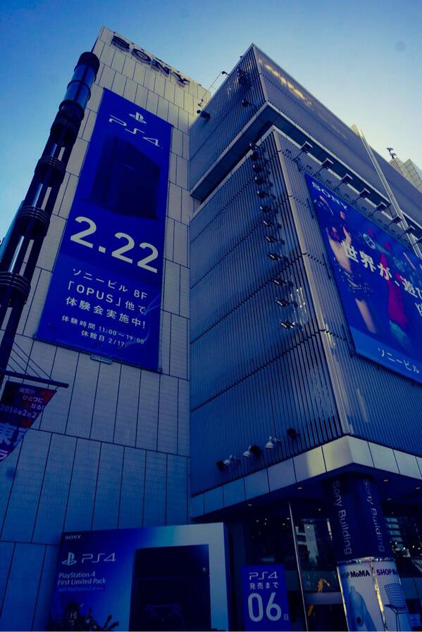 PS4-Launch-Japan