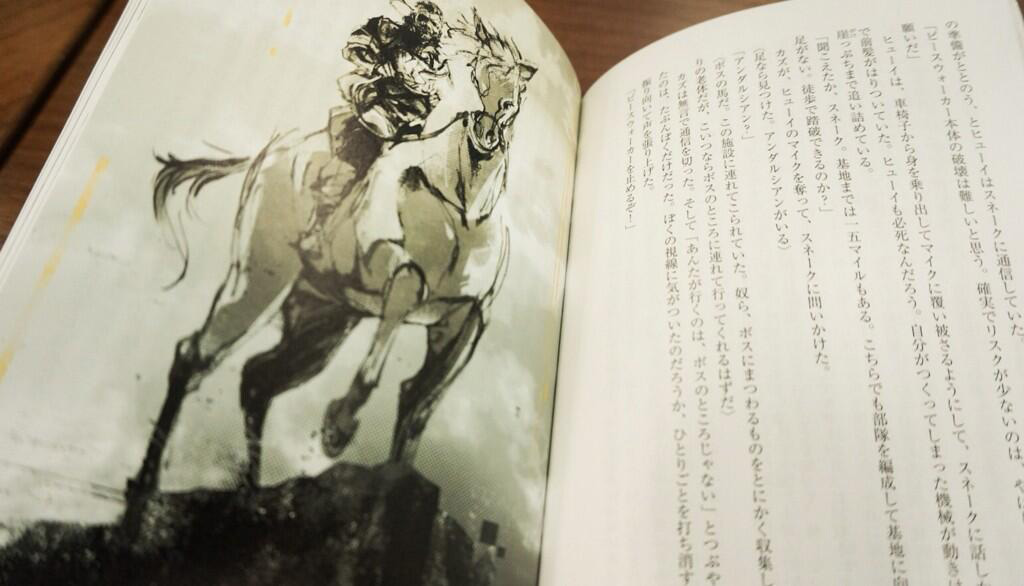 Peace-Walker-Novel-Snake-on-Horse