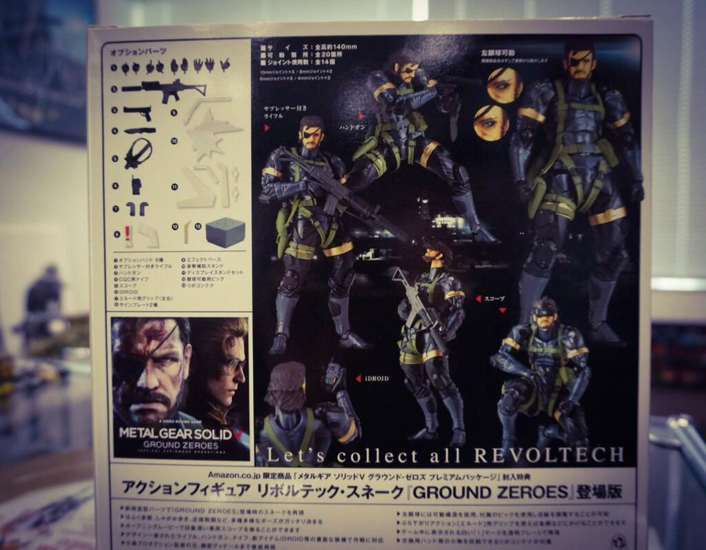 Revoltech-MGS-Ground-Zeroes-Snake-Box