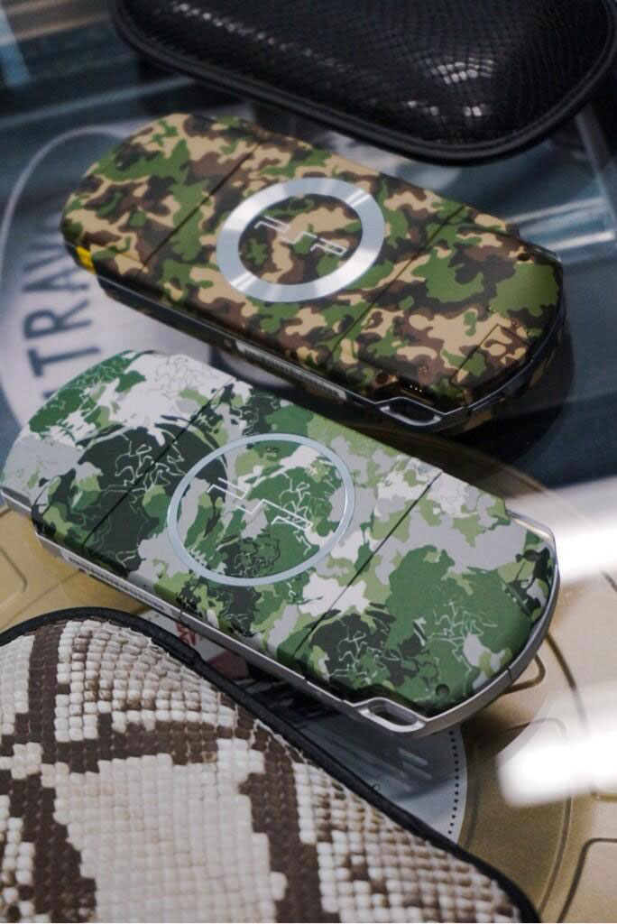 Special-Edition-Metal-Gear-PSPs