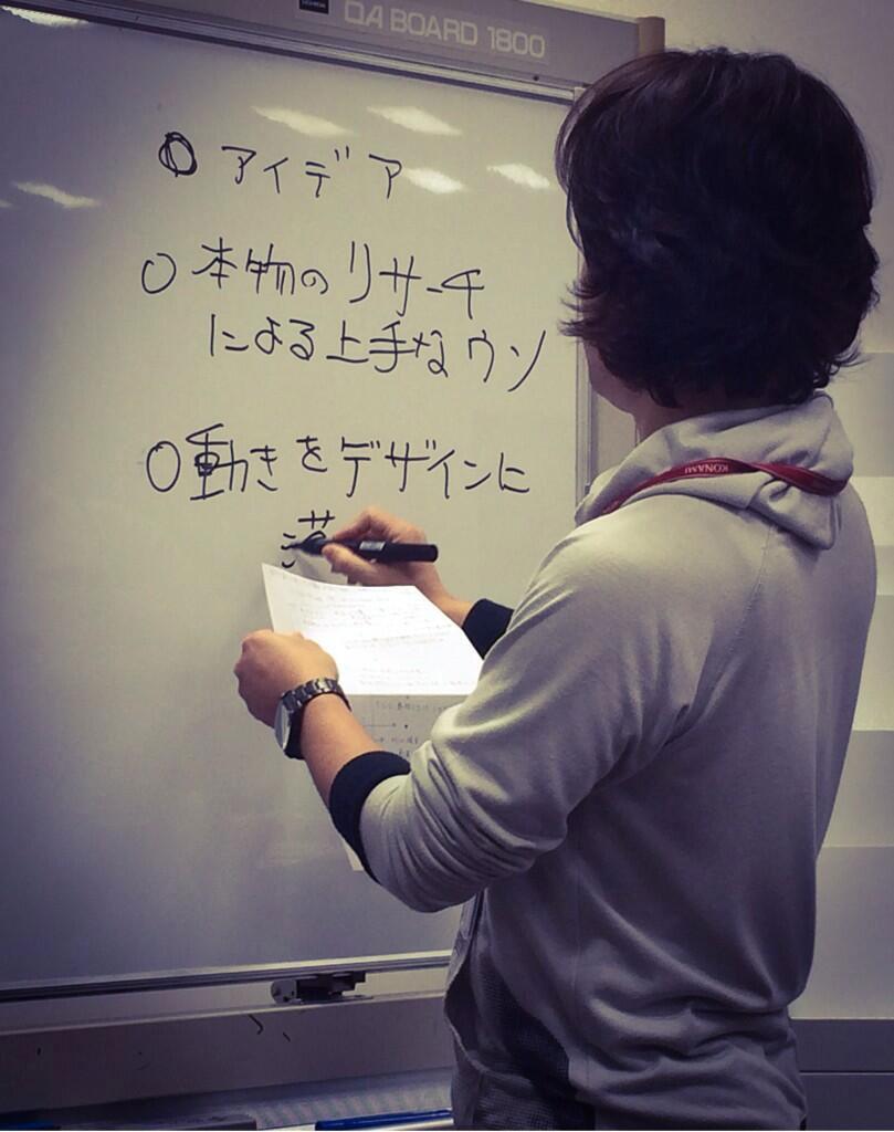 Yoji-Shinkawa-Reviewing-REX-Design