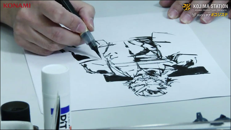 Kojima-Station-2-Yoji-Shinkawa-Snake-Drawing-2