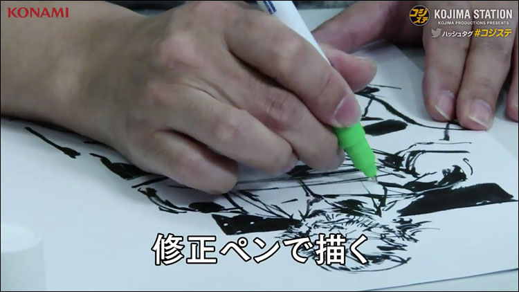 Kojima-Station-2-Yoji-Shinkawa-Snake-Drawing-3