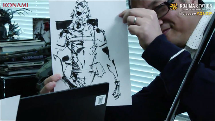Kojima-Station-2-Yoji-Shinkawa-Snake-Drawing-4