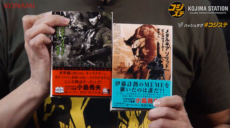 Kojima-Station-Episode-1-Japan-Books