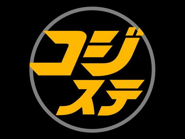 Kojima-Station-Logo
