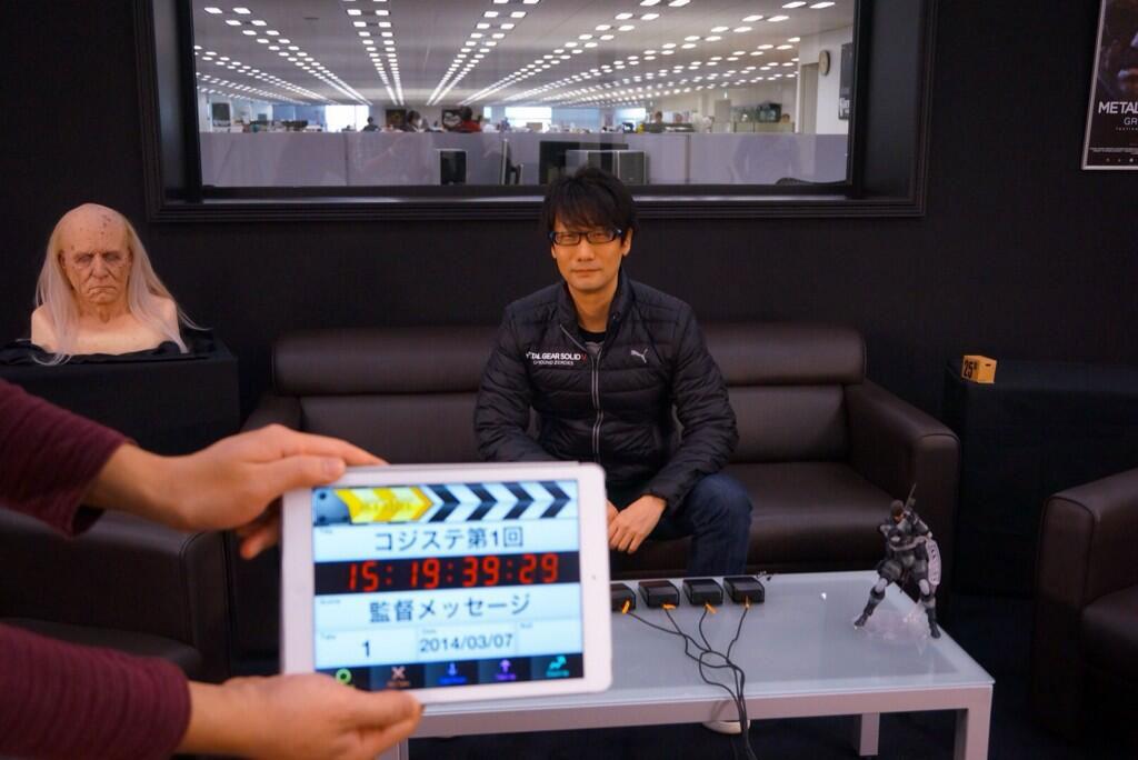 Kojima-Station-Testing-2