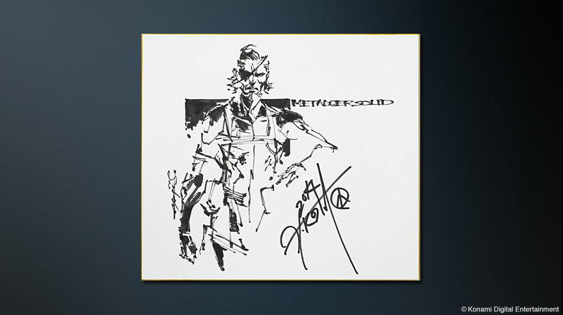 MGS-GZ-Lottery-Shinkawa-Drawing