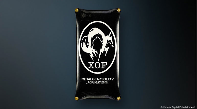 MGS-GZ-Lottery-iPhone-Case